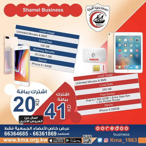 Ooredoo Kuwait Iphone 8 Offer